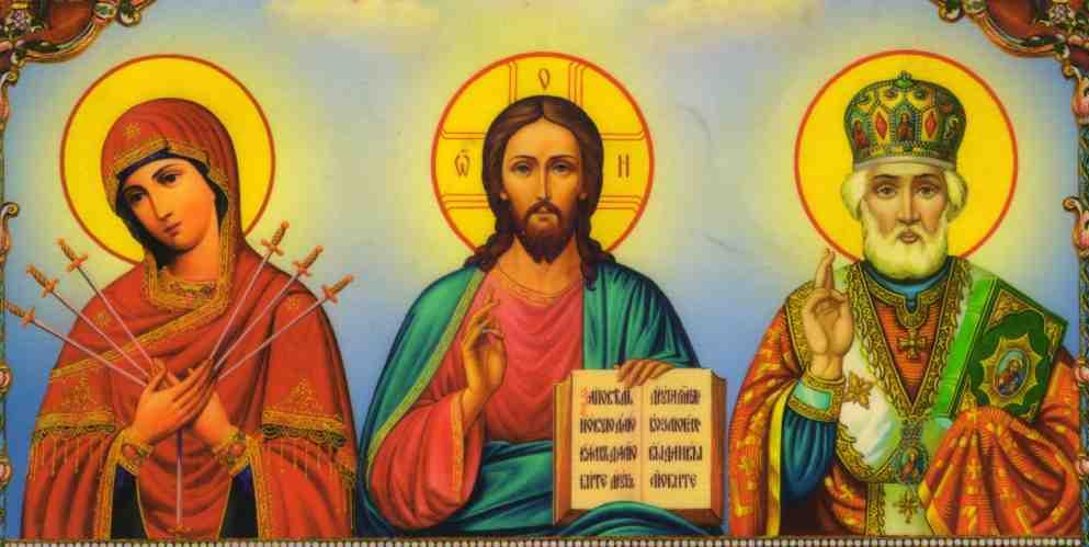 когда нужно читать Последование ко святому Причащению